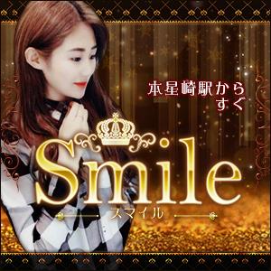 Smile〜スマイル|緑区のリラクゼーション